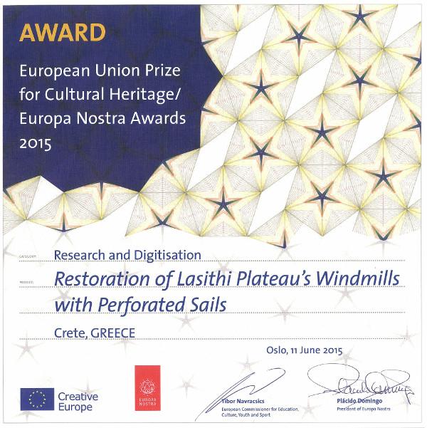 europa_nostra_award_small