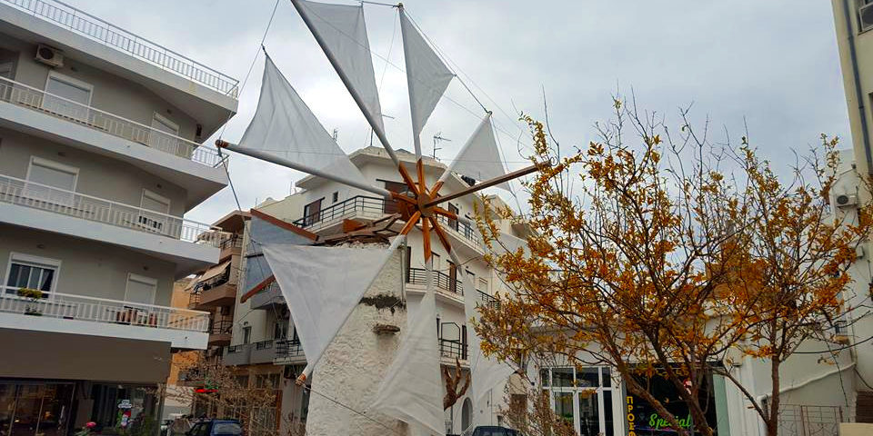agios nikolaos windmill