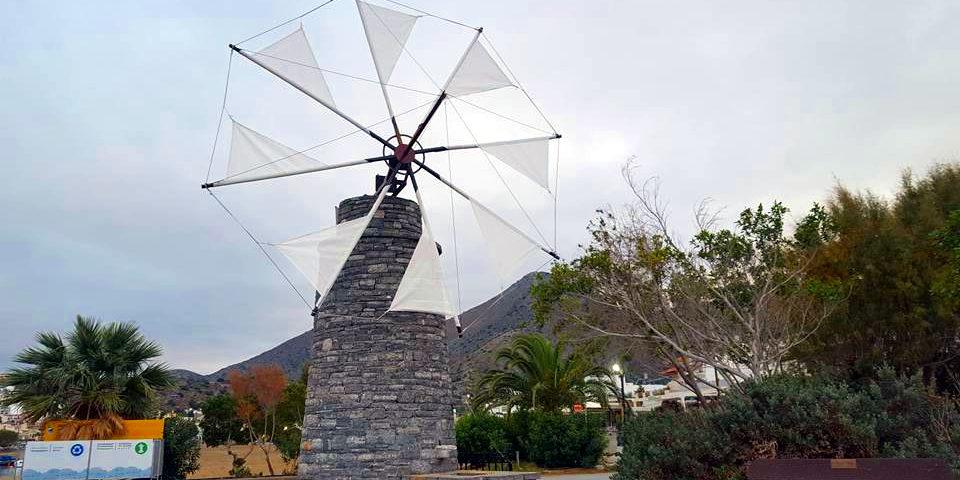 elounta windmill